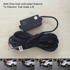 auto One foot activated induction module for <b>Smart Auto Electric Tail</b> ...
