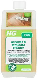 <b>HG</b> Чистящее <b>средство</b> для ламината и паркета <b>ЭКО</b>