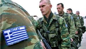 Image result for GREEK ARMY PHOTO