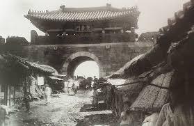 「日本と李氏朝鮮が日朝修好条規1876年」の画像検索結果