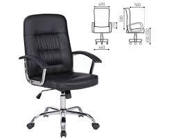 <b>Кресло офисное BRABIX Bit</b> EX-550 - купить в Санкт-Петербурге ...