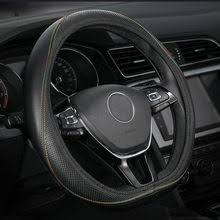 <b>D Shape</b> Steering Cover Promotion-Shop for Promotional <b>D Shape</b> ...