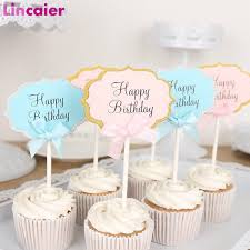 <b>10pcs Kids</b> Happy Birthday Cups Cake Plate <b>Disposable</b> Party ...