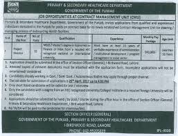 new jobs in primary and secondary healthcare department