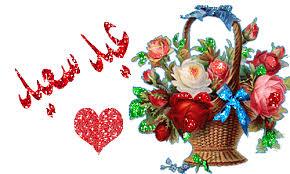 صور خلفيات عيد الفطر المبارك 2013 14