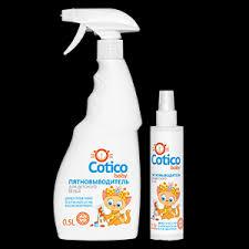 <b>Cotico</b>-baby <b>Пятновыводитель</b> для <b>детского</b> белья - B&B Company