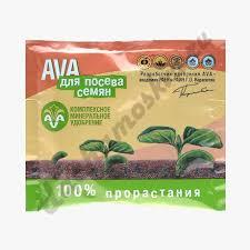 <b>AVA</b> — Каталог — Магазин товаров для садоводства