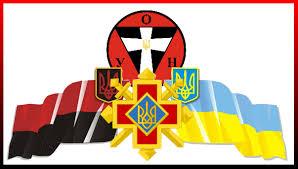 Австрия заморозила активы 18 украинцев-коррупционеров - Цензор.НЕТ 9480