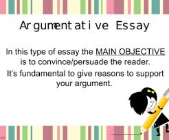 essay writing about teachersessay writing about teachers   ricky martin