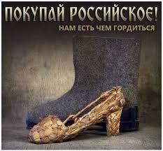 В 2016 году продолжится падение реальных доходов россиян, - экс-министр финансов РФ - Цензор.НЕТ 42