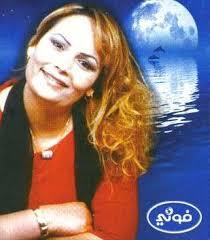 Zina El Gasriniyya - 1