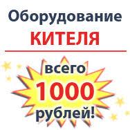 ВОЕНТОРГ ® - Главный военный магазин России