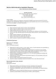 resume administrative assistant skills resume template skills  database skills resume special skills and interests