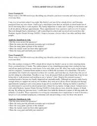 cover letter ccot essay example ccot essay example rome  ccot    cover letter sample narrative essay example college scholarship examples personal for collegesccot essay example
