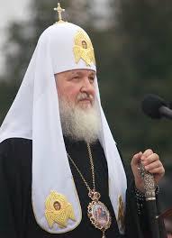 Cyrille de Moscou