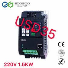 <b>AC 380V Frequency Converter</b> 1.5KW/2.2KW/4kw/5.5kw/7.5kw ...