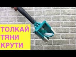 <b>Поломой отжимной BOGGART Люкс</b>, 110см seems