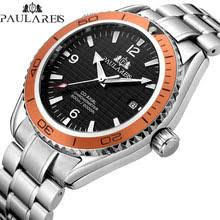 Best value 007 Watch – Great deals on 007 Watch from global 007 ...