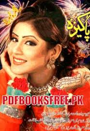 Monthly Pakeeza Digest May 2014 edition online. Monthly Urdu women magazine Pakeeza digest for the month of May 2014 contains social romantic and moral ... - Pakeeza-Digest-May-2014-Pdf-Free-Download.gif-207x300