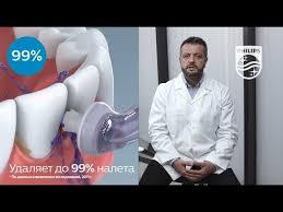 Академия Здоровой Улыбки. Как работает ирригатор? - YouTube