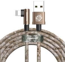 Кабель <b>Baseus Camouflage Mobile</b> Game Cable USB - Lightning ...