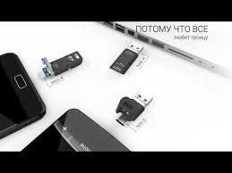 <b>Накопитель USB</b> 3.0 32GB <b>Silicon Power Mobile</b> C50 ...