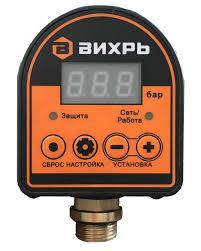 <b>Реле давления ВИХРЬ</b> АРД-1 68/4/8 купить по цене 3 290 руб ...