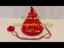 Видеозаписи <b>Люстры</b> и светильники | PiterShopSvet.ru | ВКонтакте
