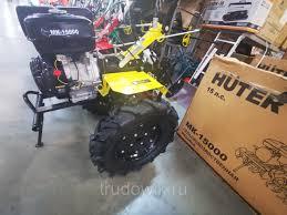 <b>Сельскохозяйственная машина</b> МК-13000 <b>Huter</b>: продажа, цена в ...