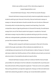 cover letter examples of harvard referencing in essays examples of cover letter harvard college essays examples reference styles resume ideas harvard sample admission essay example xexamples
