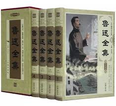 online buy wholesale free essays from china free essays  lu xun anthology hardcover edition lu xuan novel collection of essays chinese literature