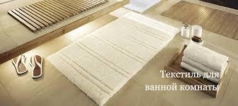 <b>Santalino</b>.ru - текстиль оптом: премиальные ткани, постельное ...