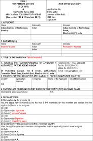 sample patent application templates premium provisional patent application guide sample