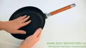 Чугунная <b>сковорода</b> БИОЛ 24см со <b>съемной</b> ручкой арт. 0124 ...