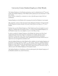 academy nomination essay nomination essay united states of america service