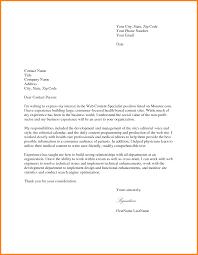 job application simple cover letter ledger paper job application cover letter 500 x 696 68 kb gif job application job application simple