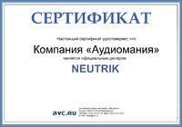 Neutrik NAO4SW-A, купить <b>переходник Neutrik NAO4SW-A</b>