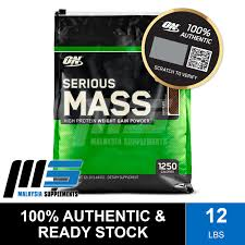 Optimum Nutrition <b>Serious Mass</b> 12lbs - ON Weight & Mass <b>Gain</b> ...