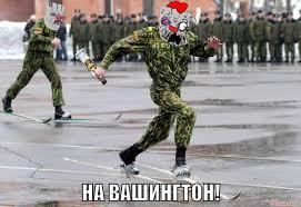 Россия стягивает войска к границе с Черниговской областью, - СНБО - Цензор.НЕТ 3651
