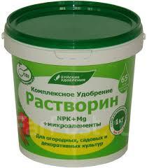 <b>Удобрение для теплиц</b> и открытого грунта Растворин 1 кг - Сад и ...