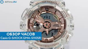 Обзор часов <b>Casio</b> G-SHOCK <b>GMA</b>-<b>S110SR</b>-<b>7AER</b> с хронографом ...