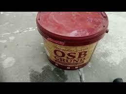 Как нельзя хранить <b>Грунт</b>-<b>краску Holzer OSB Grund</b> - YouTube