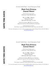 doc formal invitation templates formal invitation balance sheet format fancy norwex party invitation formal invitation templates