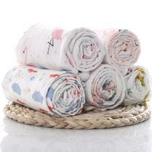 Best value <b>Infant Stroller Cotton</b> – Great deals on <b>Infant Stroller</b> ...