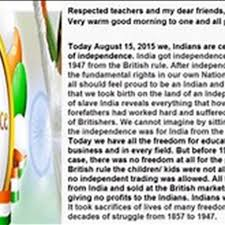 essay writing on independence day of india in english   essay topicsindia independence day essan in english preview
