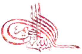 صلاه الاستخاره images?q=tbn:ANd9GcQ