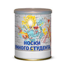 <b>Canned</b> - Чижик
