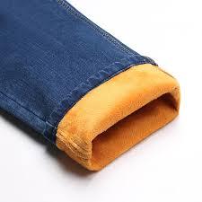 Pants – UgaMall.com