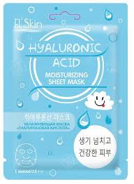 El'Skin <b>тканевая маска Гиалуроновая кислота</b> увлажняющая ...