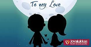 Amazon.com: Joyalukkas Gold & Diamond E-Gift Card: Gift Cards